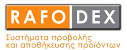 Ράφια DEXION - rafodex.gr